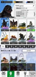"""Main-Art-560x396 TOHO Games Releases Key Visual and Promo Video for Upcoming Mobile Game """"Godzilla Battle Line"""""""