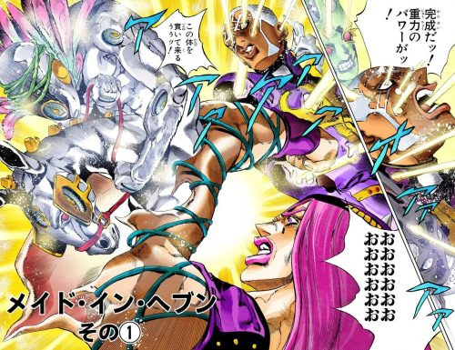 JoJos-Bizarre-Adventure-Stone-Ocean-dvd-354x500 5 Moments We Can't Wait to See Animated in JoJo's Bizarre Adventure: Stone Ocean Anime