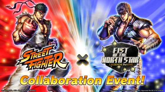 Key-Art-560x315 STREET FIGHTER and FIST OF THE NORTH STAR LEGENDS ReVIVE Collaboration Event Starts April 30