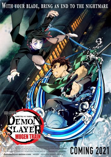 "Kimetsu-no-Yaiba-Demon-Slayer-Mugen-Train6-354x500 ""Demon Slayer -Kimetsu No Yaiba- The Movie: Mugen Train"" Earns $21M on Opening Weekend"
