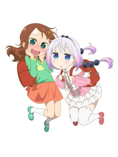 Kobayashi-san-Chi-no-Maid-Dragon-S-Miss-Kobayashis-Dragon-Maid-S-KV1 Kobayashi-san Chi no Maid Dragon S (Miss Kobayashi's Dragon Maid S)
