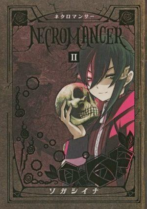 Sasayaku-Yoni-Koi-wo-Utau-mang-Wallpaper-700x493 Top 5 Manga/Light Novels to Lift Your Spirits During a Lockdown