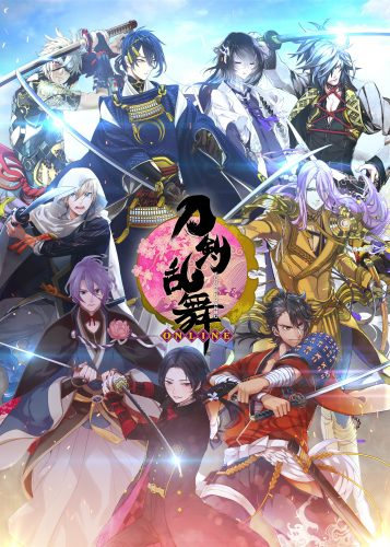 New-Key-Visual-357x500 English Version of TOUKEN RANBU ONLINE Game Released for PC and Android