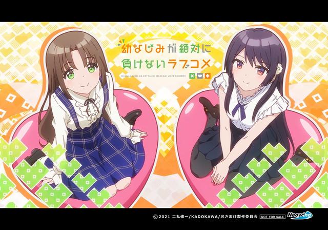 Osananajimi-ga-Zettai-ni-Makenai-Love-Come-Wallpaper-2-1 Osamake: Romcom Where The Childhood Friend Won't Lose - A Love Letter to Harem Fans