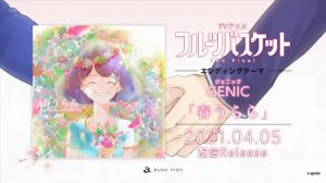 Fruits Basket: The Final Ending Theme 'Haru Urara' by GENIC Gets New Music Video Featuring Scenes from the Anime