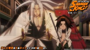 Shaman King (2021) – The Return of an Old Friend