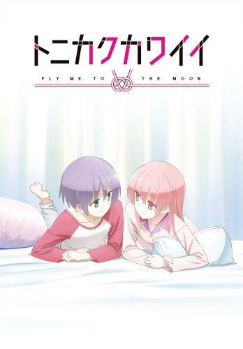 Tonikaku-Kawaii-3-OVA-348x500 TONIKAWA: Over The Moon For You Revealed a New Visual for Upcoming OVA