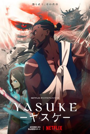 Yasuke-Wallpaper-700x391 Yasuke Review - The Death of Tradition