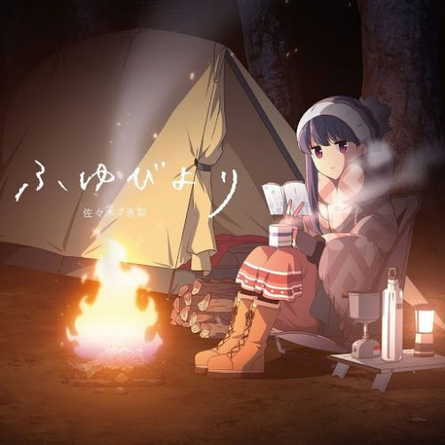 Yuru-Camp-Wallpaper-2-500x500 Get Ready to Squee With the Top 5 Cutest Anime Girls of Winter 2021!