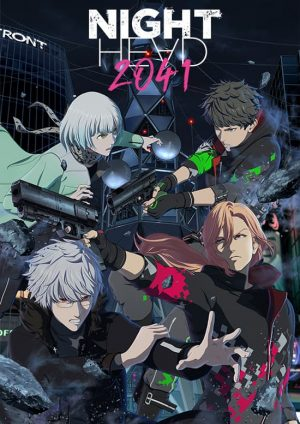 """Night-Head-2041-KV-354x500 """"NIGHT HEAD 2041"""" Releases New Promo Video Featuring Ending Theme!! Starting July 14"""