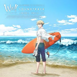 WAVE!! -Let's go surfing!!- Review - More Emotional Than Technical