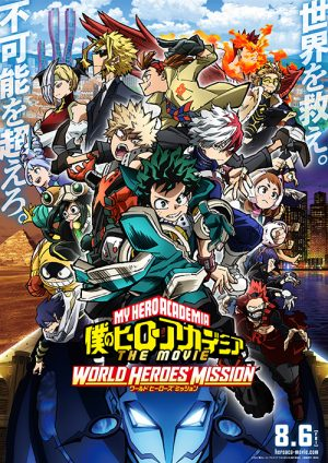 """""""My Hero Academia THE MOVIE World Heroes' Mission"""" Reveals New Promo Video and Characters, Comes Out August 8!!"""