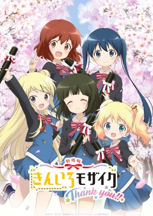 """""""Kiniro Mosaic Thank You!"""" in Theaters Augst 20 !!"""