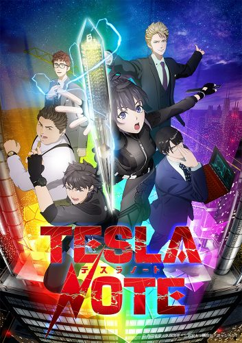 """Tesla-note-KV2-353x500 OP & ED Song Announced for """"Tesla Note"""", Starting this October!"""