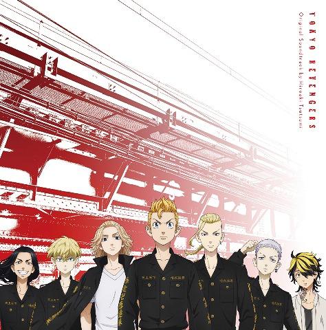 Tokyo-Revengers-dvd-300x409 6 Anime Like Tokyo Revengers [Recommendations]