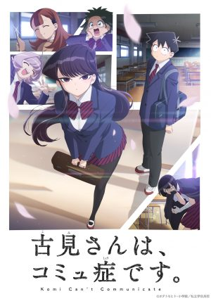 """More Characters and Cast Revealed for """"Komi Can't Communicate""""!"""