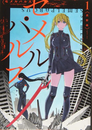 semelparous-yuri-img-225x350 Action, Yuri, Shoujo and Lots of Pretty Girls in Seven Seas' Latest Manga Announcements!