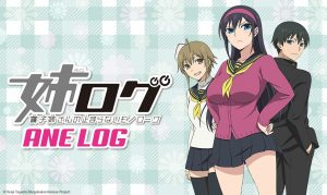 """Sentai Acquires """"Ane Log"""" OVA Collection; Streaming and Home Video Coming Soon"""