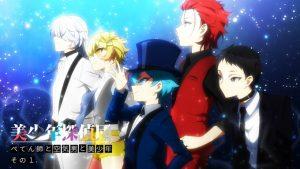 Bishounen-Tanteidan-KV-300x414 6 Anime Like Bishounen Tanteidan (Pretty Boy Detective Club) [Recommendations]
