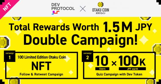 Dev-Protocol-x-Otaku-Coin--560x293 Dev Protocol x Otaku Coin Double Campaign Announces Rewards Worth 1.5M JPY!