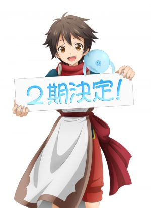 """2nd Season of """"By the Grace of the Gods"""" Was Announced !!"""