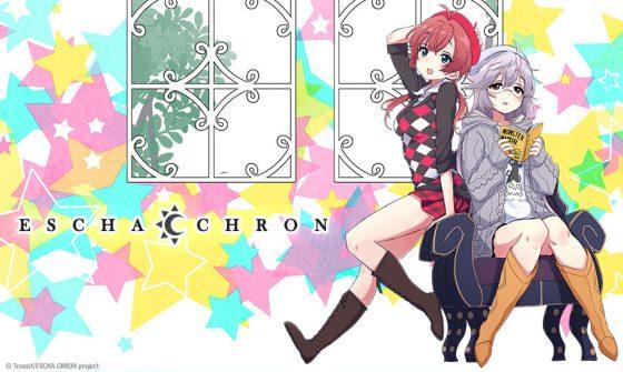 """SentaiNews-ESCHA-CHRON-ECH-870x520-1-560x335 Sentai Acquires """"ESCHA CHRON"""" OVA"""