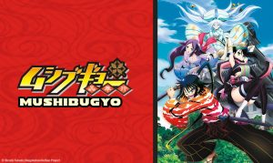 """Sentai Acquires """"Mushibugyou"""" OVA Collection Planned for Streaming and Home Video Release"""