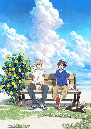 """LGBTQ+ Anime Film """"Umibe no Etranger"""" (The Stranger By the Shore) Comes to Funimation July 9"""