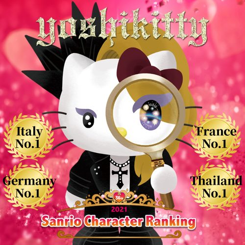 """Yoshikitty-Sanrio-2021-results-1-500x500 """"Yoshikitty"""" Sweeps the Sanrio Character Ranking Contest, Claiming Number 1 Title in Italy, Germany, France, and Thailand!"""