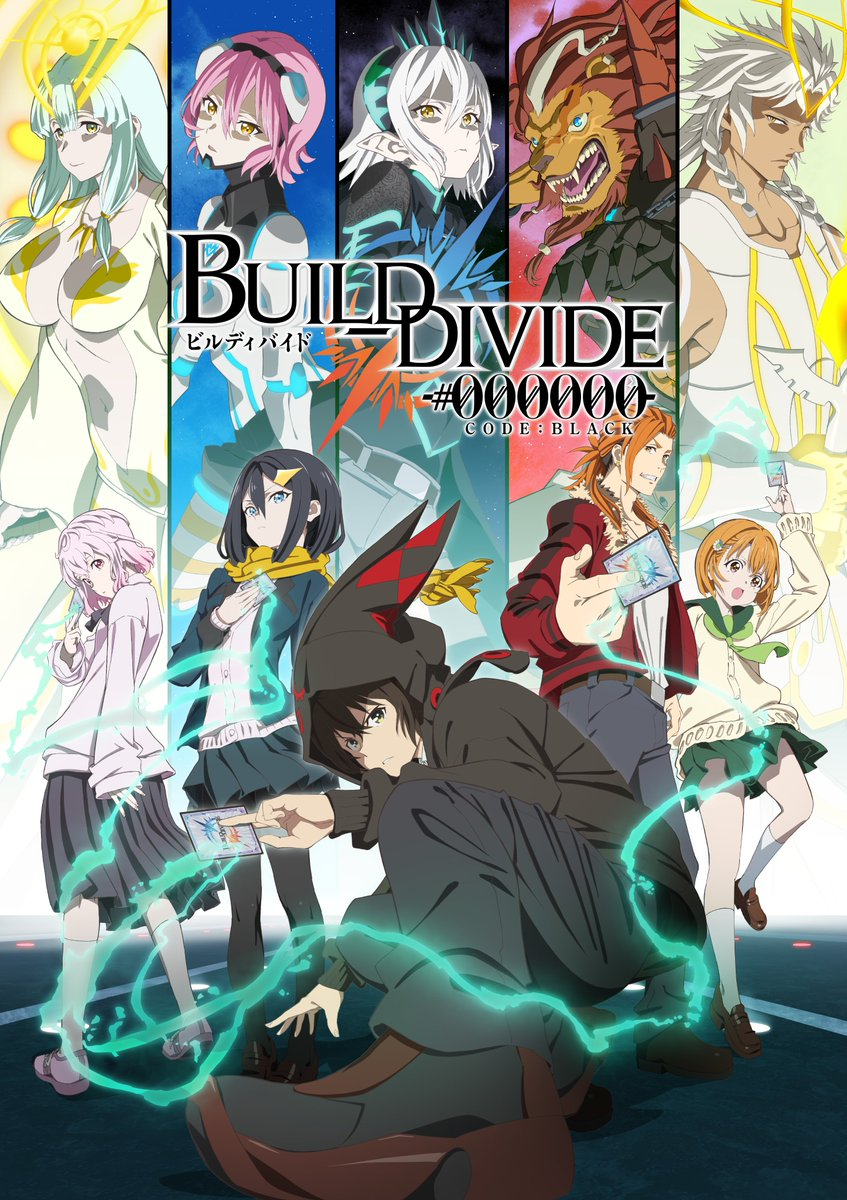 """Build-Divide-KV Fall Anime """"Build Divide: Code Black"""" Releases New Promo Video, Visual and Theme Songs!!"""