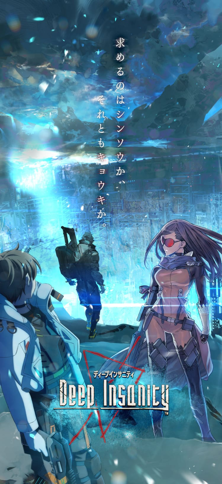 """d Visual & Promo Video for Sci-Fi Anime """"Deep Insanity THE LOST CHILD"""" Released!!"""