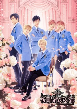 Ouran High School Host Club Will Be Adapted Into a Musical!