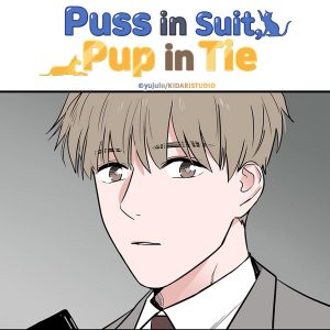 """Puss in Suit, Pup in Tie Gives the Word """"Wholesome"""" a New Meaning [Manhwa]"""