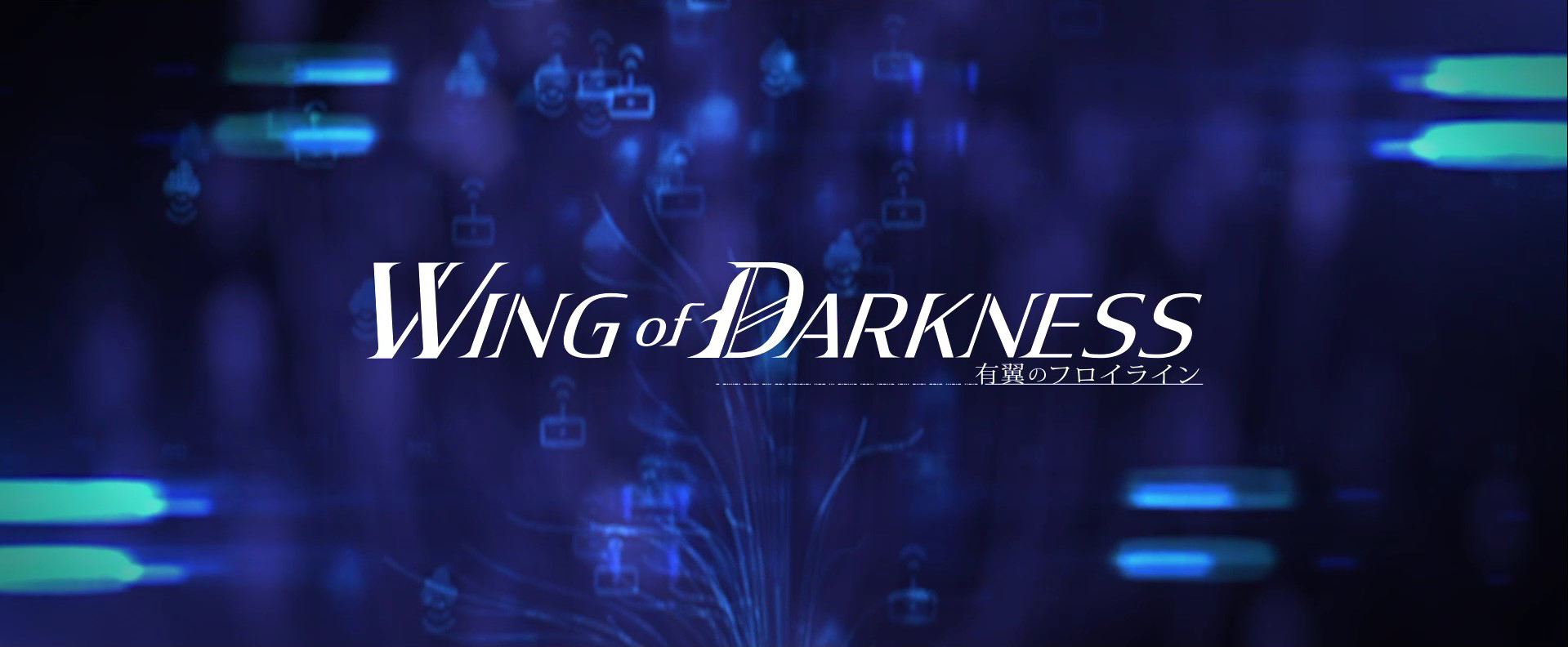 wing_of_darkness_splash Wing of Darkness Is an OK Game, but It's So Short It Feels Like a Demo