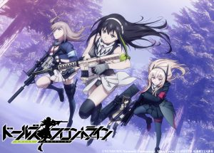 """New Visual & Promo Video for 2022 Anime """"Dolls' Frontline"""" Out!!"""