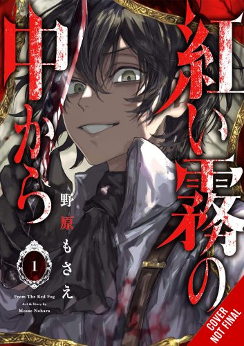 From-the-Red-Fog-1--353x500 Yen Press Announces Four Exciting New Series for Future Publication