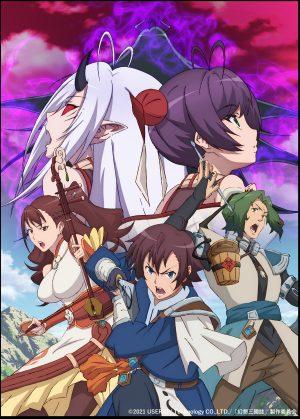 """Chinese Historical Anime """"Gensou Sangokushi"""" Begins October 2021!!"""