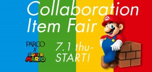 Summer Parco x Super Mario Collaboration Features Tons of Must-Have Collectibles