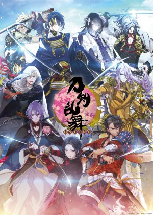 """English Version of """"Touken Ranbu -Online-"""" to Be Released for iOS/Android as """"Touken Ranbu -Online- Pocket""""! Pre-Registration Now Open"""