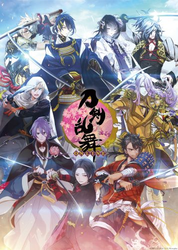 """Key-Visual-357x500 English Version of """"Touken Ranbu -ONLINE- Pocket"""" Now on App Store & Google Play Store in the US!"""