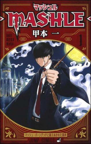 MASHLE-manga-317x500 Bringing a Fist to a Magic Fight Seems Doable – Mashle: Magic and Muscles Vol. 1 [Manga]