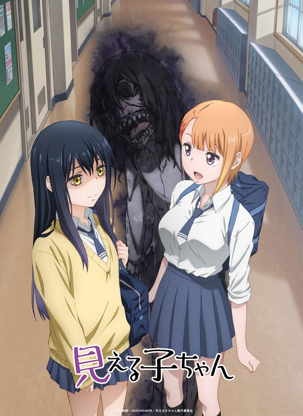 "Mieruko-chan-KV Fall 2021 Anime ""Mieruko-Chan"" Unveiled OP, Characters, Cast, New Visual & Promo Video!!"