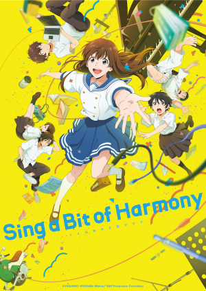 """Funimation Releases New Subbed Trailer for """"Sing a Bit of Harmony""""! Coming to the US, Canada, the U.K., Ireland, Australia and New Zealand in Early 2022"""