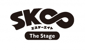 """New Animation Project and Stage Adaptation for """"SK∞"""" Announced!!"""