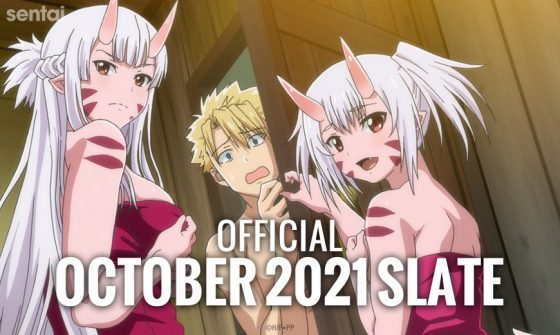 SentaiNews-October-2021-Slate-870x520-1-560x335 Section23 Films Announces October Slate!