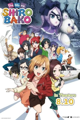 Shirobako-The-Movie-Wallpaper-3-332x500 Shirobako The Movie Review - The Art and Toil of Anime-Making in a Meta Slice of Life