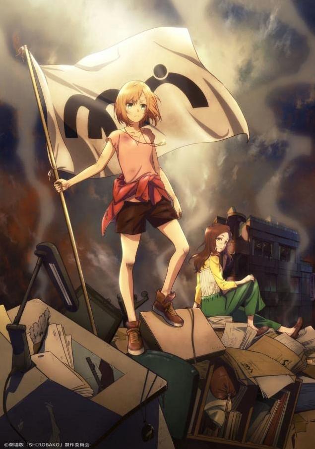 SHIROBAKO-Movie-dvd SHIROBAKO THE MOVIE