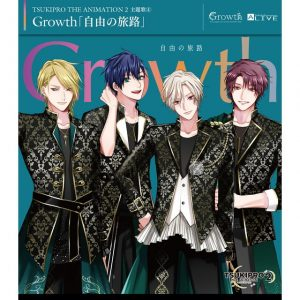 Tsukipro the Animation 2: A Look at the Future of Tsukino Entertainment Productions!