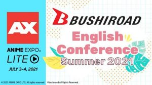 Upcoming Bushiroad Card Game Products & Event Reveals at Anime Expo Lite