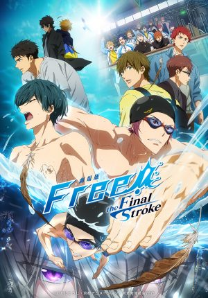 """New Promo Video Released for """"Free! – the Final Stroke –"""", Out September 17!"""